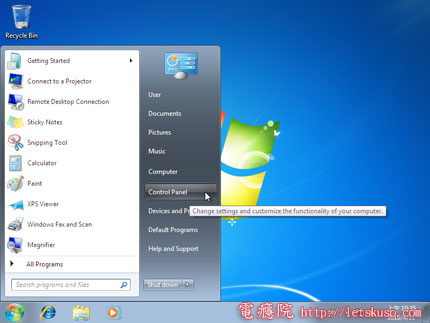 Windows-7-LanguagePack-01.jpg