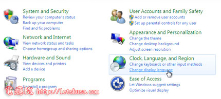 Windows-7-LanguagePack-02.jpg