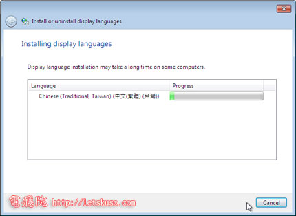 Windows-7-LanguagePack-08.jpg