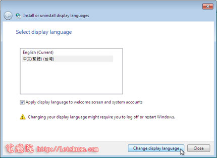 Windows-7-LanguagePack-10.jpg