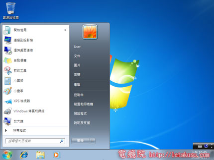Windows-7-LanguagePack-12.jpg