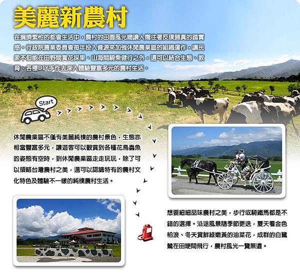 20101222TomSquare.jpg