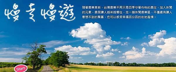 201112_tomsquare.jpg