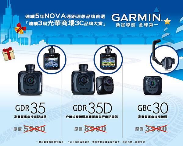 itmonth2012_price03