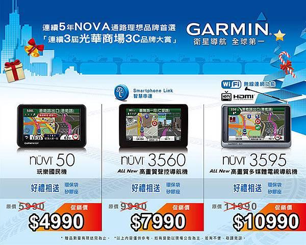 2013softex_price01
