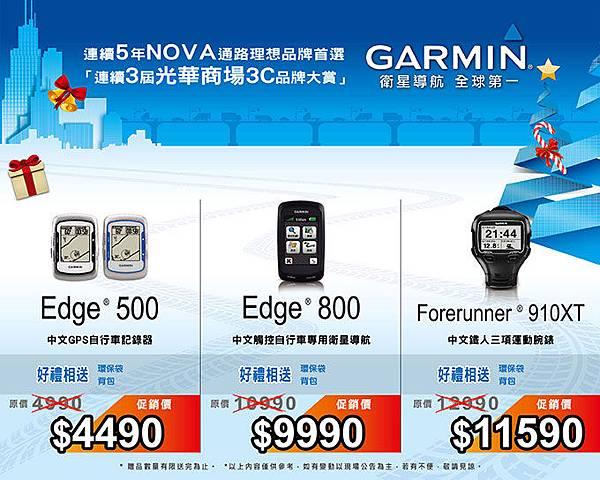 2013softex_price05
