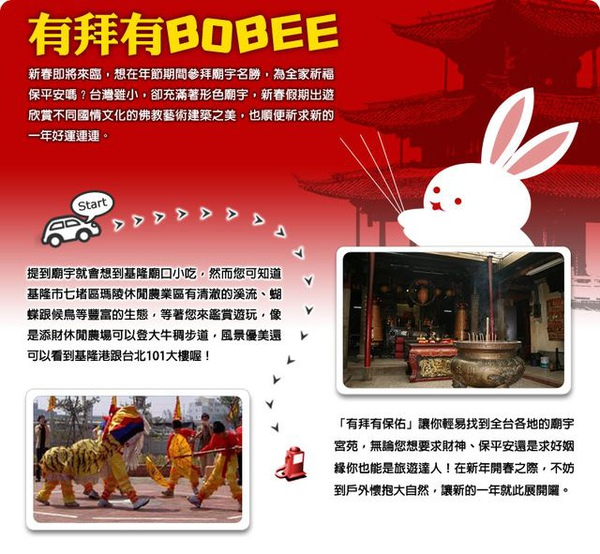 20110120TomSquare.jpg