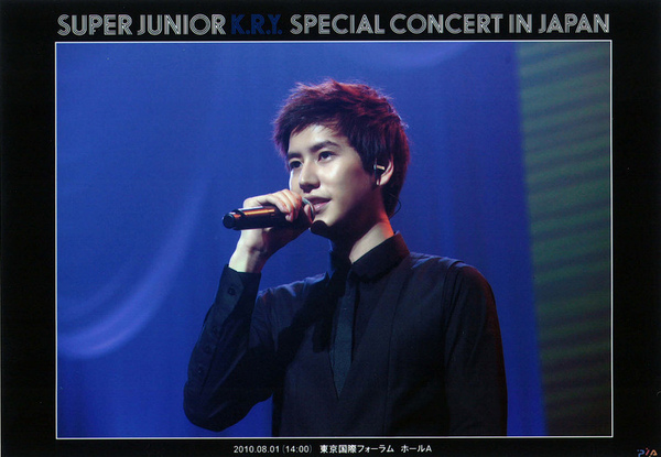 SJ-K.R.Y. SPECIAL CONCERT in JAPAN Photo Card-3.jpg