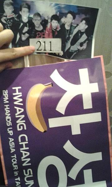 2011-10-06 17.31.11.jpg