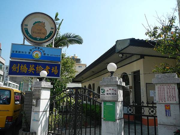 DSCN4817101.10.19-親職溝通-詹翔霖教授-惠揚小耶魯