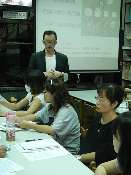 DSCN4862101.10.19-親職溝通-詹翔霖教授-惠揚小耶魯