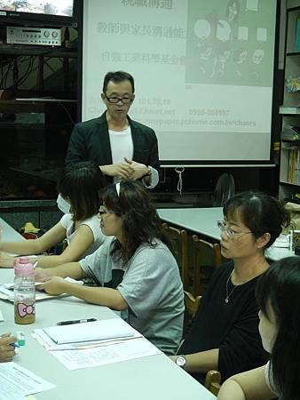 DSCN4863101.10.19-親職溝通-詹翔霖教授-惠揚小耶魯