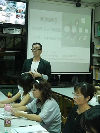 DSCN4866101.10.19-親職溝通-詹翔霖教授-惠揚小耶魯