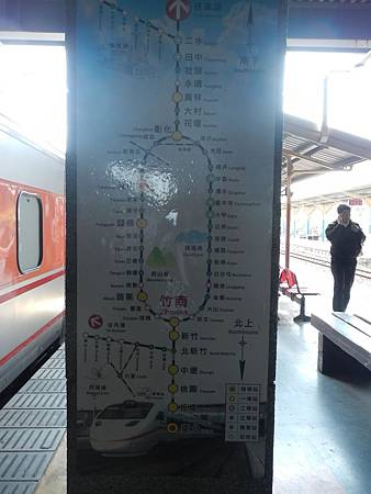 DSCN4809101.10.19-六家與竹南車站-詹翔霖教授