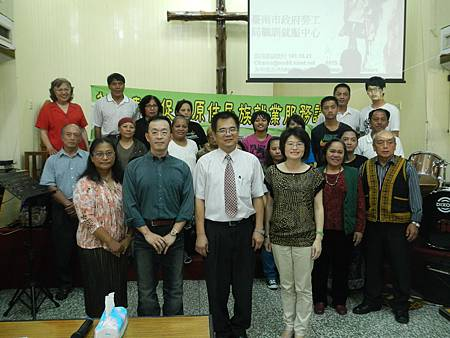 DSCN5001101.10.21-台南市政府-創業與就業-詹翔霖教授