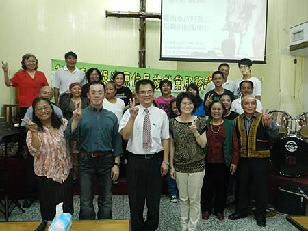 DSCN5006101.10.21-台南市政府-創業與就業-詹翔霖教授