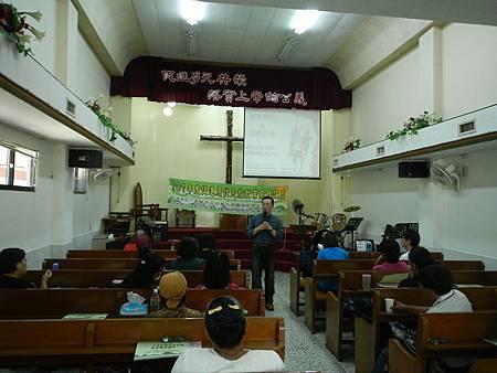 DSCN5009101.10.21-台南市政府-創業與就業-詹翔霖教授