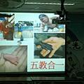 DSCN5301101.10.27-瑞光國小-親職教育講座-親子溝通-詹翔霖教授