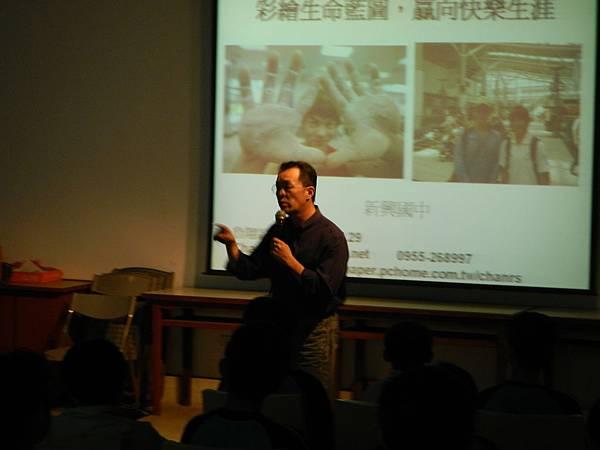 DSCN5353101.10.29-新興國中-生涯與生命教育-詹翔霖教授