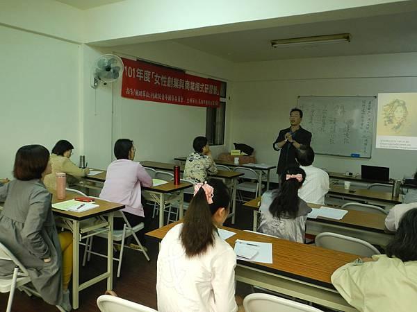 DSCN5453101.11.01-女性創業管理-飛雁-詹翔霖教授