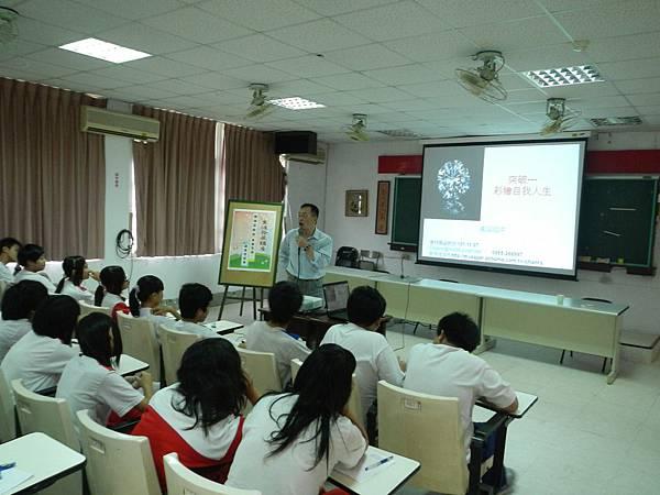 DSCN5673101.11.07-旗山-圓富國中-生涯規劃-詹翔霖教授
