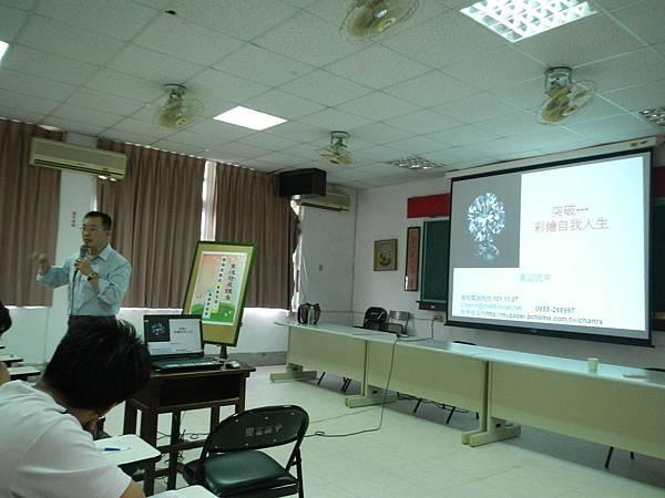 DSCN5681101.11.07-旗山-圓富國中-生涯規劃-詹翔霖教授
