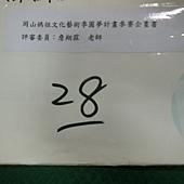 岡山媽祖文化藝術季-圓夢計畫