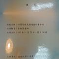 DSCN4371.JPG