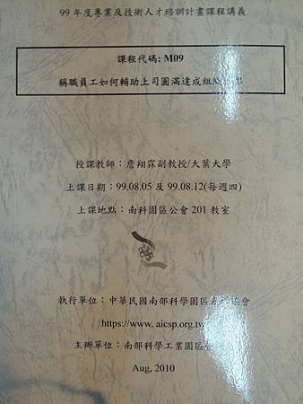 DSCN4373