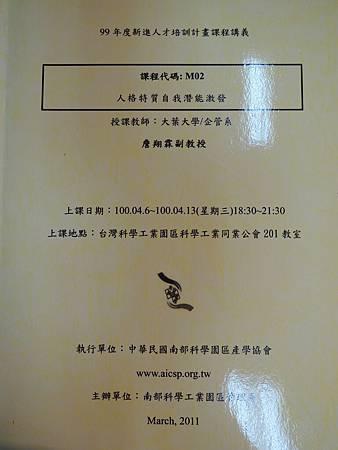 DSCN4372