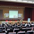 102.12.04-三寶教育基金會-翠屏國中-掌握生涯-詹翔霖教授