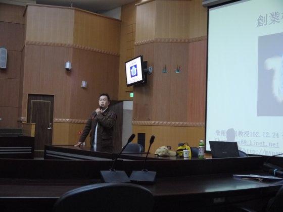 創業教育系列-創業機會與準備-5.jpg