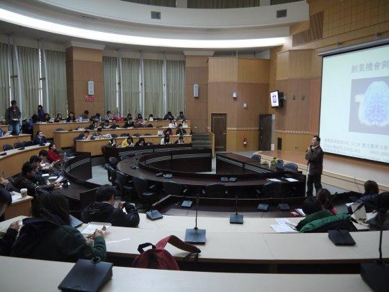 創業教育系列-創業機會與準備-3.jpg