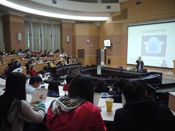 創業教育系列-創業機會與準備-4.jpg
