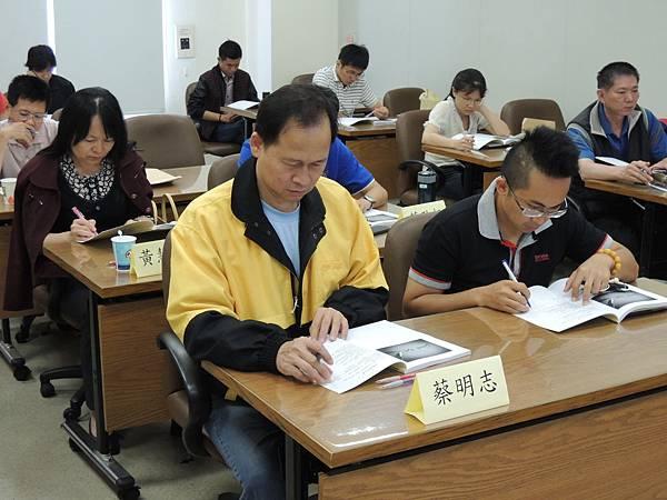 103.05.03-高階管理訓練班測驗-詹翔霖教授