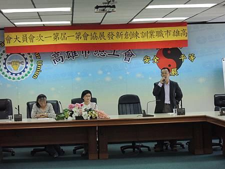 103.05.23-職業訓練創新發展協會-詹翔霖教授