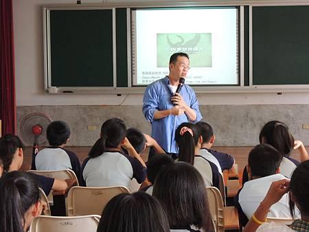 103.05.26-三寶教育基金會-成功國小-生涯講座-詹翔霖教授