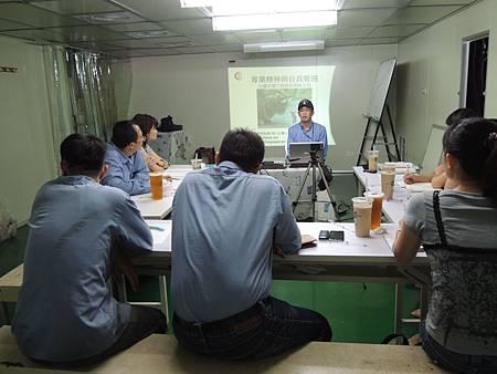 103.09.23-專業精神與自我管理-巨國空調公司-詹翔霖教授