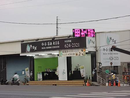 DSCN2129.JPG