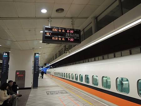 103.12.07-晨曦與台北小吃之旅-詹翔霖副教授