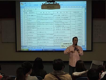 103.12.09-創業學堂-創業計劃書撰寫與要領-詹翔霖教授