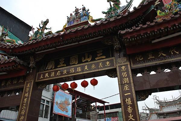 104.02.17-潮州-三山國王-詹翔霖教授