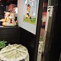 104.03.18-創業學堂-大匠平價日本料理-創業贏家系列-詹翔霖教授