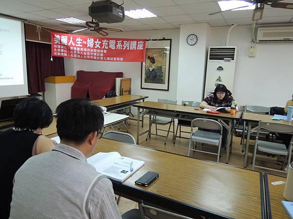台南市婦女會-美麗人生-婦女充電系列講座-詹翔霖教授