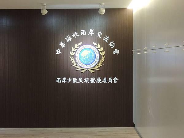 中華海峽兩岸協會-創業贏家計畫-詹翔霖教授