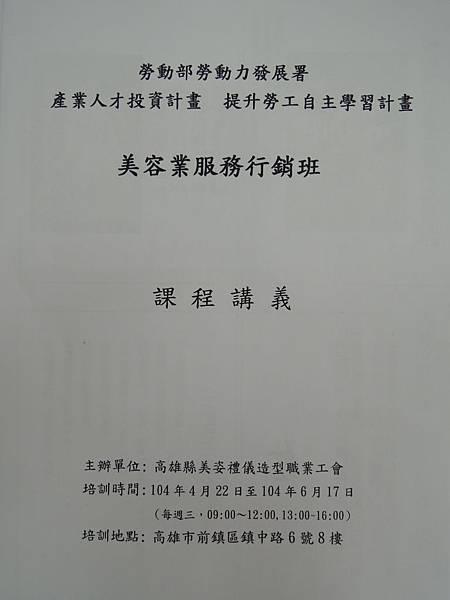DSCN4608.JPG