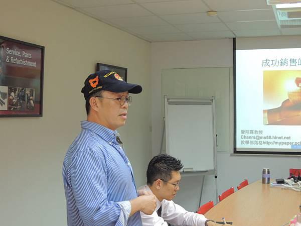 104.07.20-高階主管培訓班-業務技巧與人事管理-詹翔霖教授