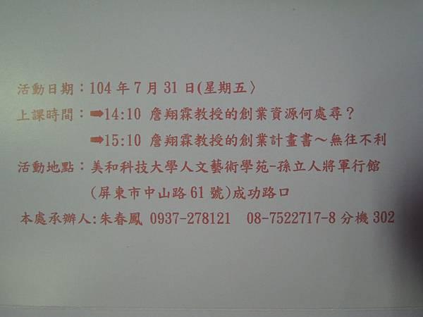 DSCN6957.JPG