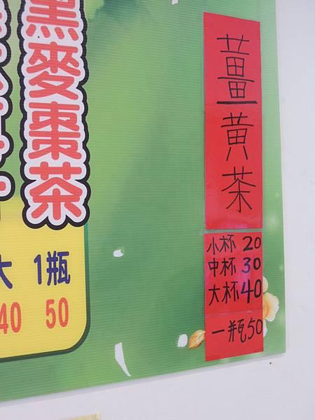 104.08.05-創業學堂-創業贏家-品茶行青草茶-詹翔霖教授