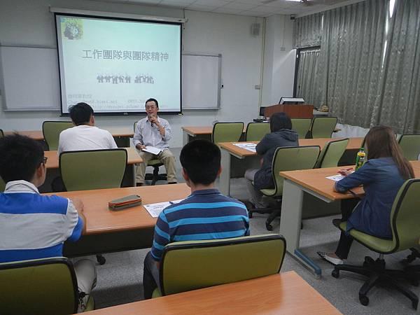 104.08.18-企業創業家-清江學習中心-詹翔霖教授